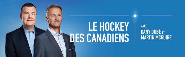 Le hockey des Canadiens