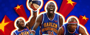 WIN tickets to see the Harlem Globetrotters