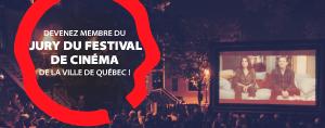 Faites partie du jury au Festival de Cin�ma de la ville de Qu�bec